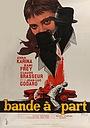 Фільм «Банда аутсайдерів» (1964)