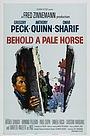 Фільм «Вот, конь бледный» (1964)