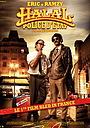 Фильм «Халяльные полицейские страны» (2011)