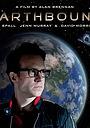 Фильм «На Землю» (2012)