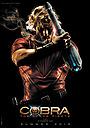 Фильм «Кобра: Космический пират»