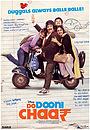 Фильм «Do Dooni Chaar» (2010)