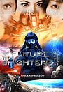 Фільм «Будущий боец»