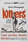 Фильм «Убийцы» (1964)