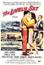 Фільм «Быстромобиль» (1964)