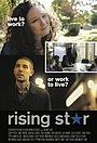 Фільм «Rising Star» (2013)