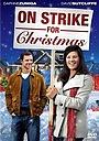 Фільм «Бастовать на Рождество» (2010)