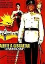 Фільм «Гибралтар» (1964)