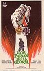 Фільм «Парии славы» (1964)