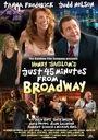 Фильм «Всего в 45 минутах от Бродвея» (2012)