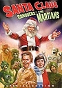 Фильм «Санта Клаус завоевывает марсиан» (1964)