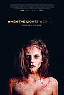 Фільм «Когда гаснет свет» (2012)