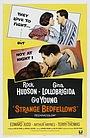 Фильм «Странные супруги» (1965)