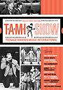 Фільм «Шоу T.A.M.I.» (1964)