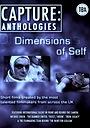 Фильм «Захватывающие антологии: Измерь себя» (2011)
