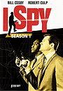 Сериал «Я — шпион» (1965 – 1968)