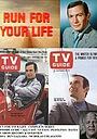 Серіал «Бежать от твоей жизни» (1965 – 1968)
