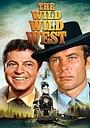 Серіал «Дикий дикий запад» (1965 – 1969)