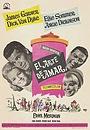 Фильм «Искусство любви» (1965)