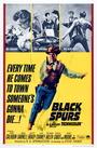 Фільм «Чёрные шпоры» (1965)