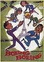 Фільм «Боинг-Боинг» (1965)