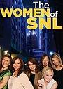 Фільм «Женщины в передаче «Субботним вечером в прямом эфире»» (2010)