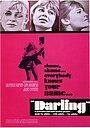 Фильм «Дорогая» (1965)