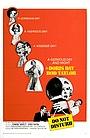 Фильм «Беспокойный свидетель» (1965)