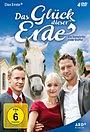 Сериал «Das Glück dieser Erde» (2011)