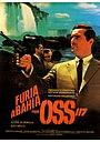 Фільм «Ярость в Байя для агента ОСС 117» (1965)