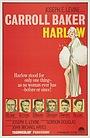 Фильм «Харлоу» (1965)