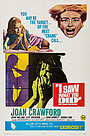 Фильм «Я видела, что ты сделал» (1965)