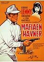 Фільм «Славься, мафия!» (1965)