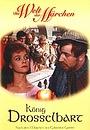 Фильм «Король Дроздобород» (1965)