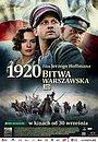 Фильм «Варшавская битва 1920 года» (2011)