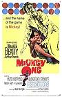 Фільм «Микки Первый» (1965)