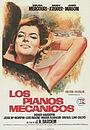 Фільм «Механическое пианино» (1965)