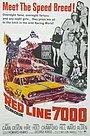 Фільм «Червона лінія 7000» (1965)