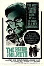 Фильм «The Return of Mr. Moto» (1965)
