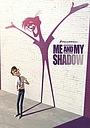 Мультфільм «Я та моя тінь»