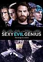 Фільм «Сексуальный злой гений» (2011)