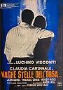 Фильм «Туманные звезды Большой Медведицы» (1965)