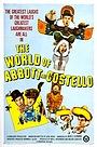 Фільм «Мир Эбботта и Костелло» (1965)