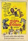 Фільм «Зебра на кухне» (1965)