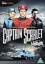 Сериал «Марсианские войны капитана Скарлета» (1966 – 1968)