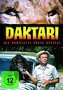 Сериал «Дактари» (1966 – 1969)