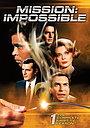 Серіал «Місія: Нездійсненна» (1966 – 1973)
