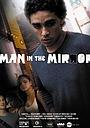 Фільм «Мужчина в зеркале» (2011)