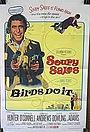 Фильм «Birds Do It» (1966)