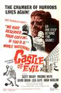 Фильм «Замок зла» (1966)